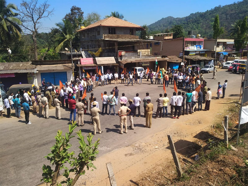 protest in Chikmagalur