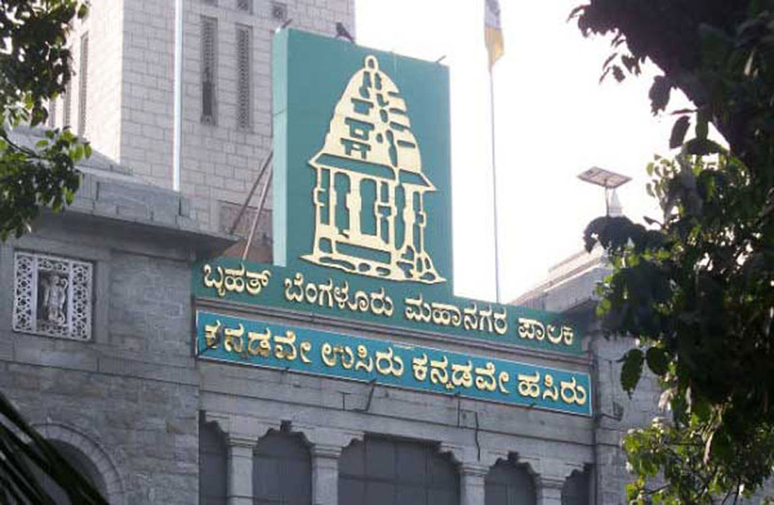 BBMP waste management