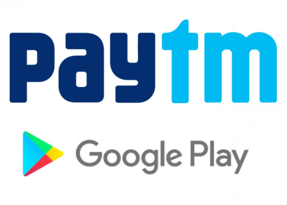 Paytm out from Google Play Store