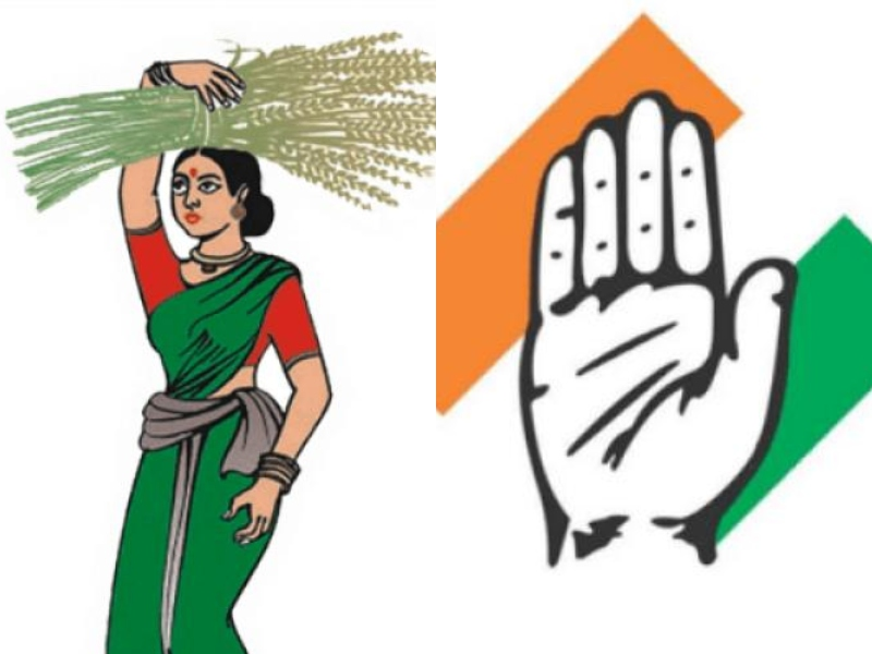 JDS-Congress