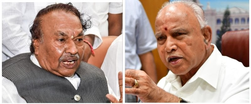 KS Eshwarappa and BS Yediyurappa