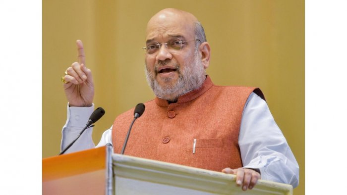 Home Minister Amit Shah DH File photo